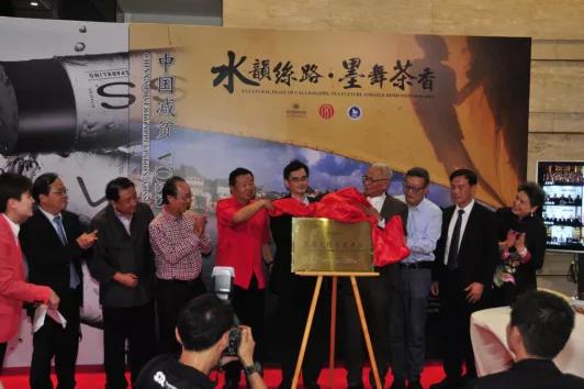 中新文化交流活动在新加坡华彬汉美登举行