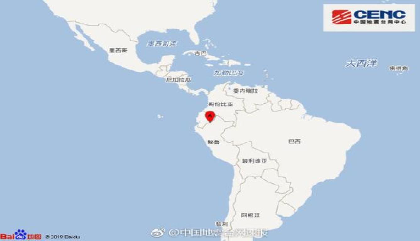 秘鲁厄瓜多尔发生7.5级地震 震源深度140公里