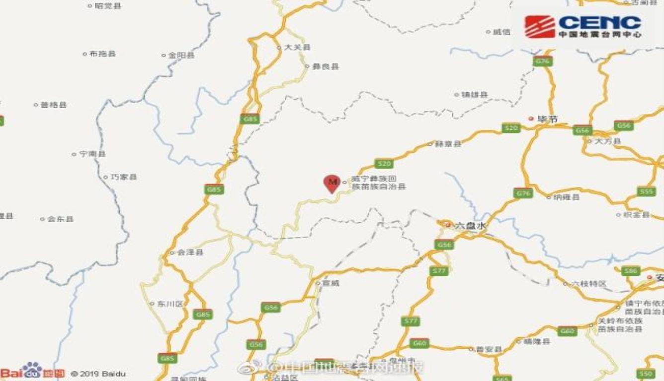 贵州威宁3级地震 震源深度10公里