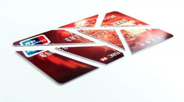 信用卡注销会给我们带来什么样的影响?
