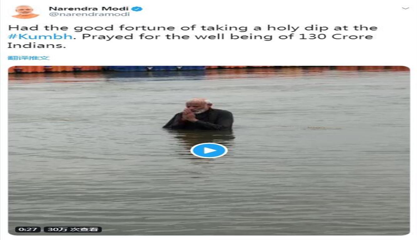 印度总理河中沐浴 为13亿印度人的福祉祈祷