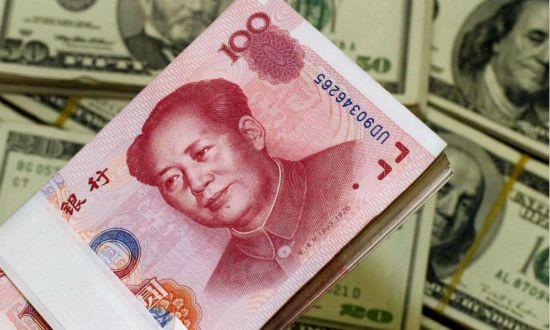 在岸人民币对美元汇率强势开盘大涨逾400点