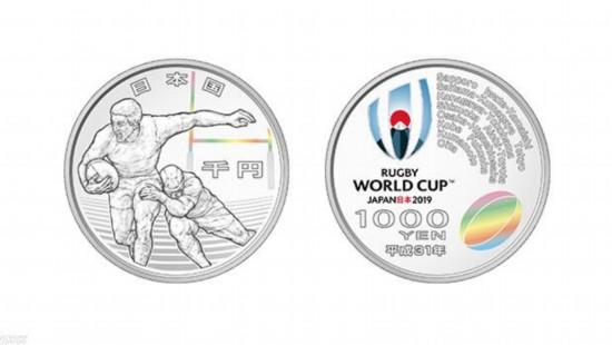 日本发行2019橄榄球世界杯金银纪念币