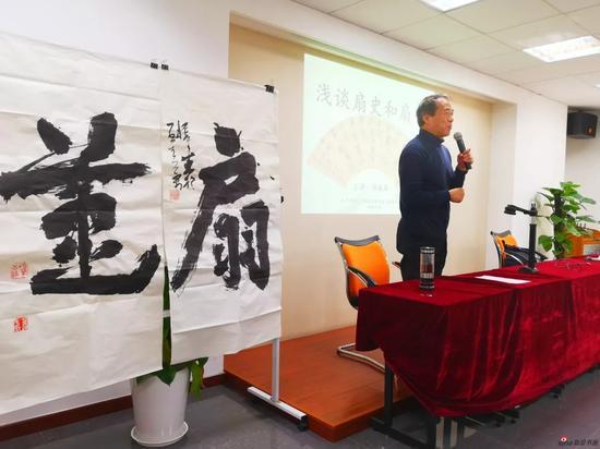 周慧珺书法艺术研究院公益讲座在长宁区举办