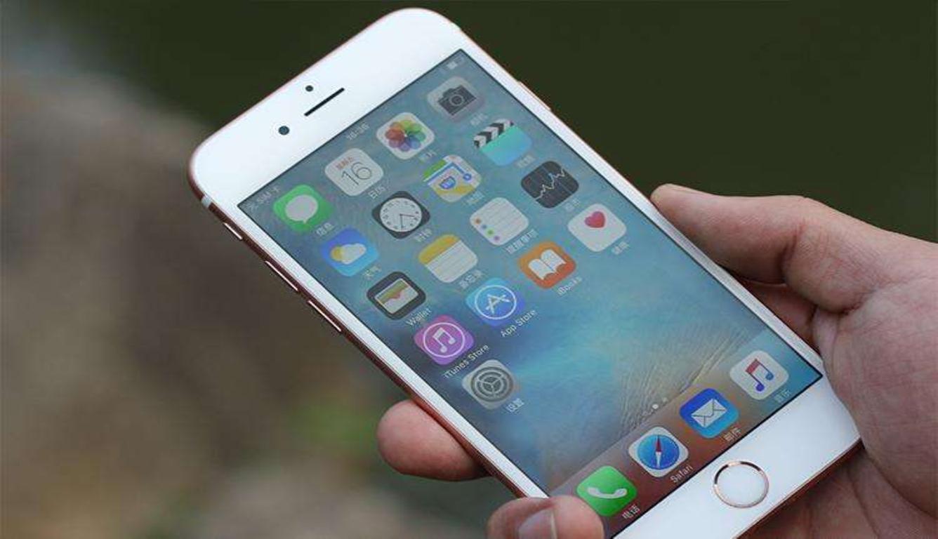 苹果降价销量疲软 降价效果未得到体现
