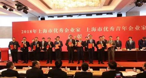 """老凤祥董事长获""""上海市优秀企业家""""称号"""