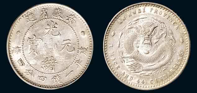 如何通过包浆来鉴别银元?