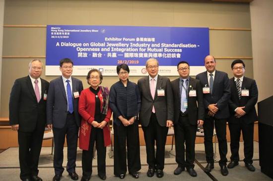 国际珠宝业与标准化访谈会在香港国际珠宝展举办