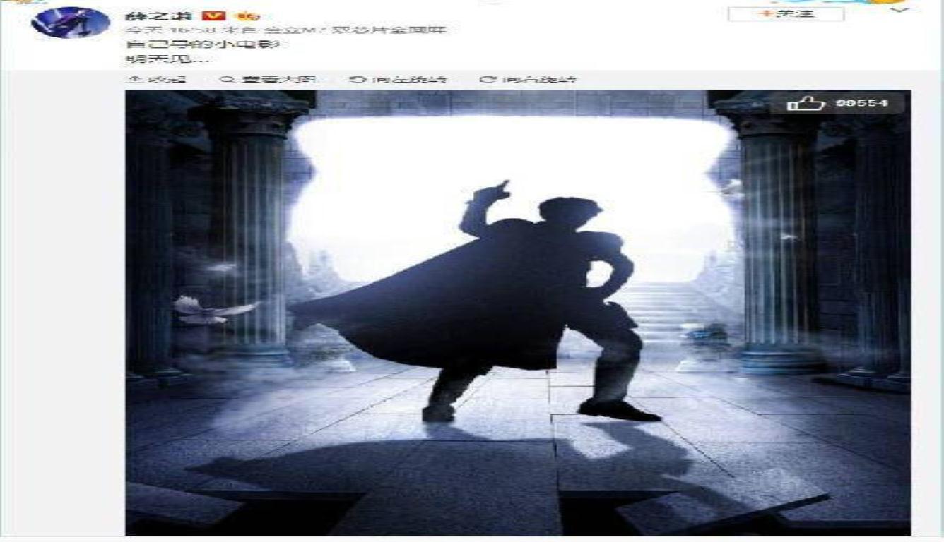 薛之谦自导微电影 应该是个广告类型的小电影