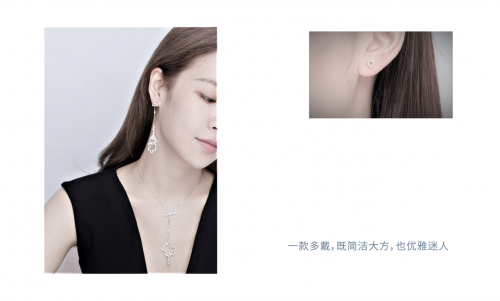 AS.FAERIE Jewelry陈清琳 带着新穿戴珠宝设计理念低调面市