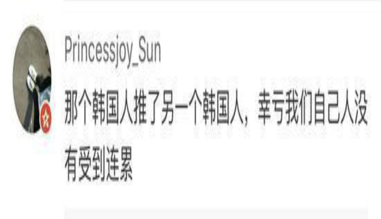 韩国选手摔出赛道 这戏剧性一幕让中国选手夺金