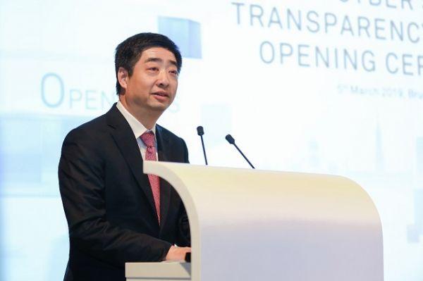 """中国通信设备巨头华为 建立""""欧洲网络安全透明中心"""""""