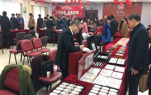 北京招商银行举办中国熊猫金银币首场品鉴会