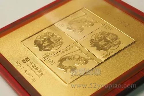 邮票金是什么?