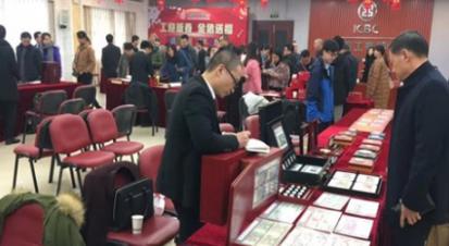 中国熊猫金银币首场品鉴会举行