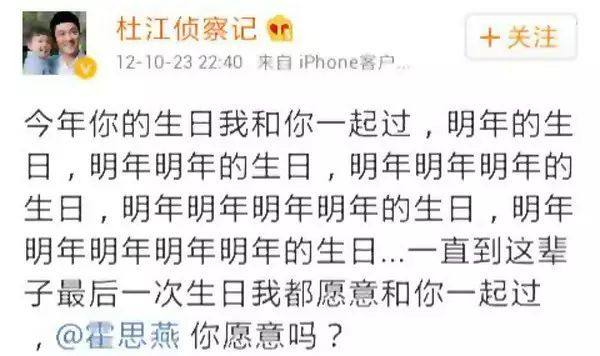 霍思燕为什么嫁给杜江