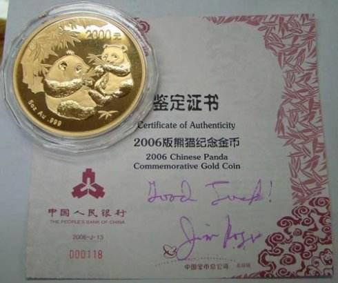 新中国发行的金银币已经演变为国宝级的艺术品