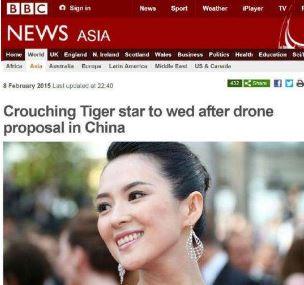 BBC报道章子怡汪峰爱情 为爱突破世俗观念值得肯定