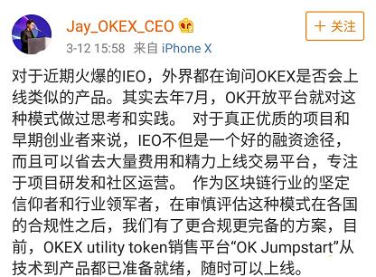 币安借IEO欲重启ICO 加密货币交易被甩身后