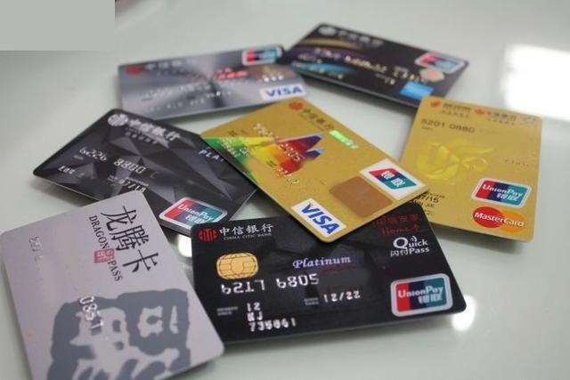 你的微信绑定银行卡和信用卡了吗?