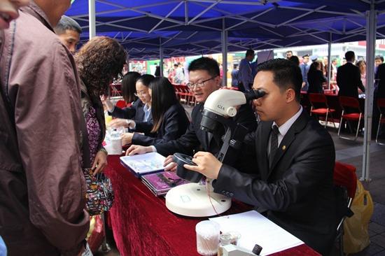 广州市三大珠宝鉴定中心开展315活动