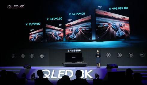 """三星8K电视发布 将改变用户""""观看世界的方式"""""""