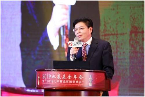 从2004年到现在,中国的私募基金行业已经发展15年,成为了中国资本市场体系中的重要一部分。据中国证券投资基金业协会统计,截至2018年底,资产管理业务总规模合计50.54万亿元,占我国全社会资产管理规模的半壁江山。其中,私募基金行业一直保持着正向增长,去年增幅达15.1%,管理规模近13万亿元,为企业创新发展提供了宝贵的资本金,成为资本市场的中流砥柱。