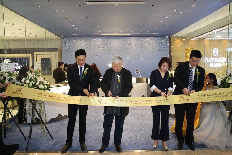 首家MATRO GBJ美罗国际珠宝轻奢珠宝集合展厅开业