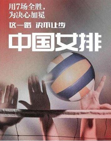 巩俐出演中国女排 或饰演铁榔头郎平?