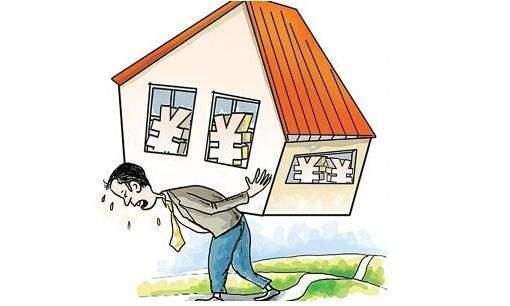 还有贷款的房子可以卖吗