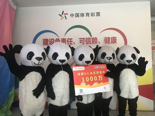 """兄弟同心其利断金 5只""""熊猫""""领走大乐透1006万"""
