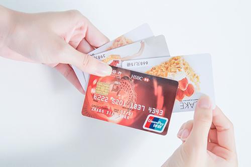 广发信用卡:理性消费 合理负债不越线