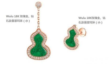 Qeelin推出全新的Wulu Jade系列珠宝