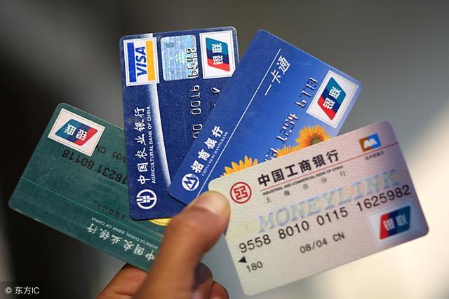 银联卡与信用卡有何区别?