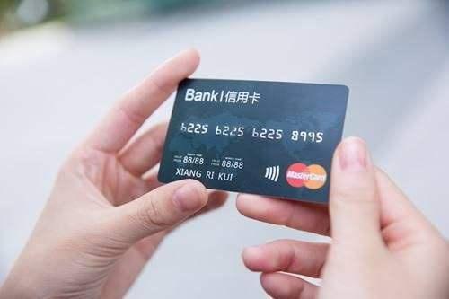出国用什么信用卡?