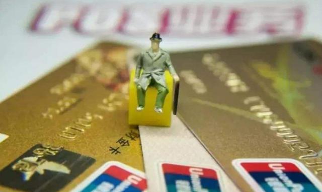信用卡使用四大禁忌是什么?
