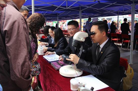 广州三大珠宝鉴定中心开展了各类315活动