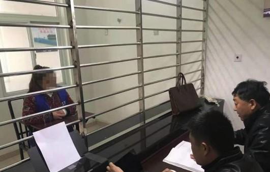 透支信用卡33万元躲藏6年 最终落网!