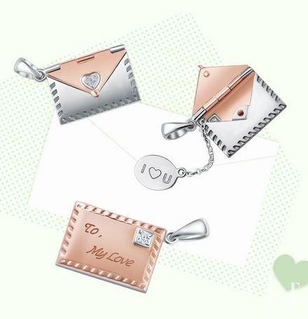 用信封缄隐秘之爱 一生只够爱一个人