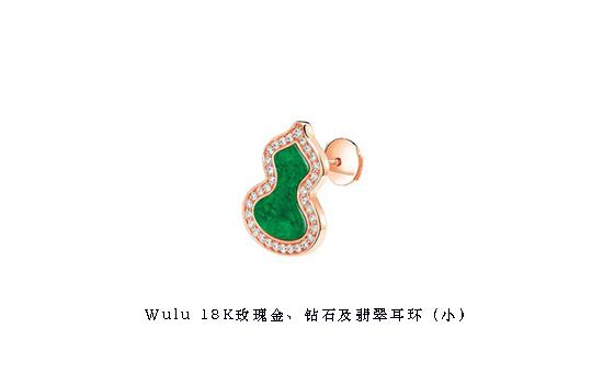 Qeelin全新Wulu Jade系列珠宝 尽显雍容闲雅的贵族气质