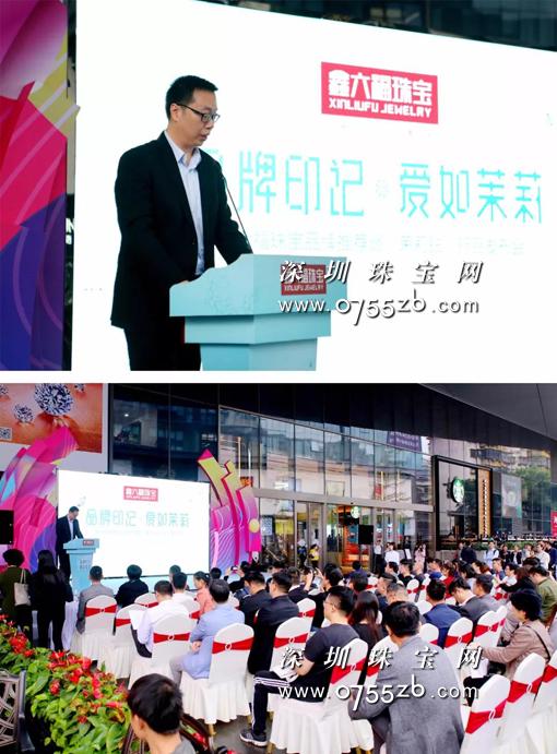 鑫六福珠宝品牌推荐在深圳水贝金展珠宝广举行
