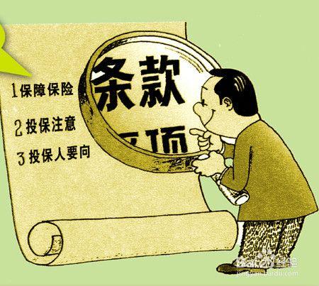 陕西保协发布人身保险业销售宣传行为负面清单 15类60余条
