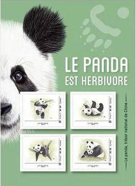 """法国邮政再次发行""""大熊猫""""个性化邮票"""