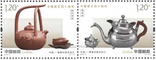 悉数那些中葡两国联合发行的邮票