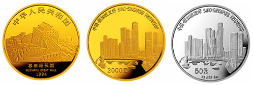 聊一聊中外友好题材贵金属纪念币
