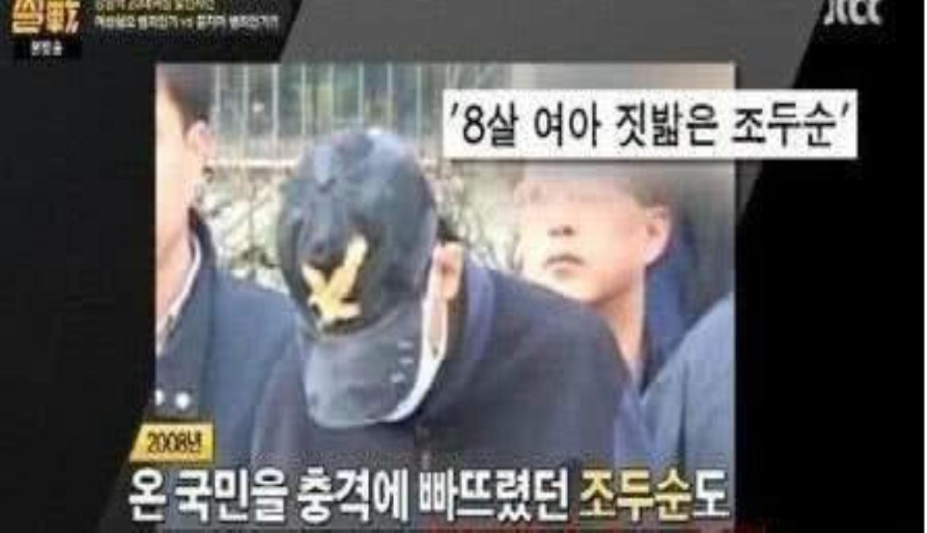 素媛原?#36164;?#23558;被?#22836;?韩国目前法律无法再增加多余刑期