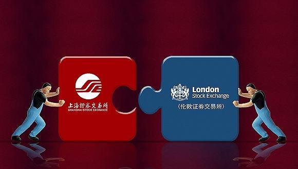 众所期待的沪伦通即将落地 中英两国投资者将可购买对方市场股票