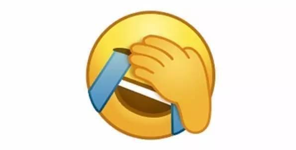 """""""演技不如emoji""""是什么梗"""