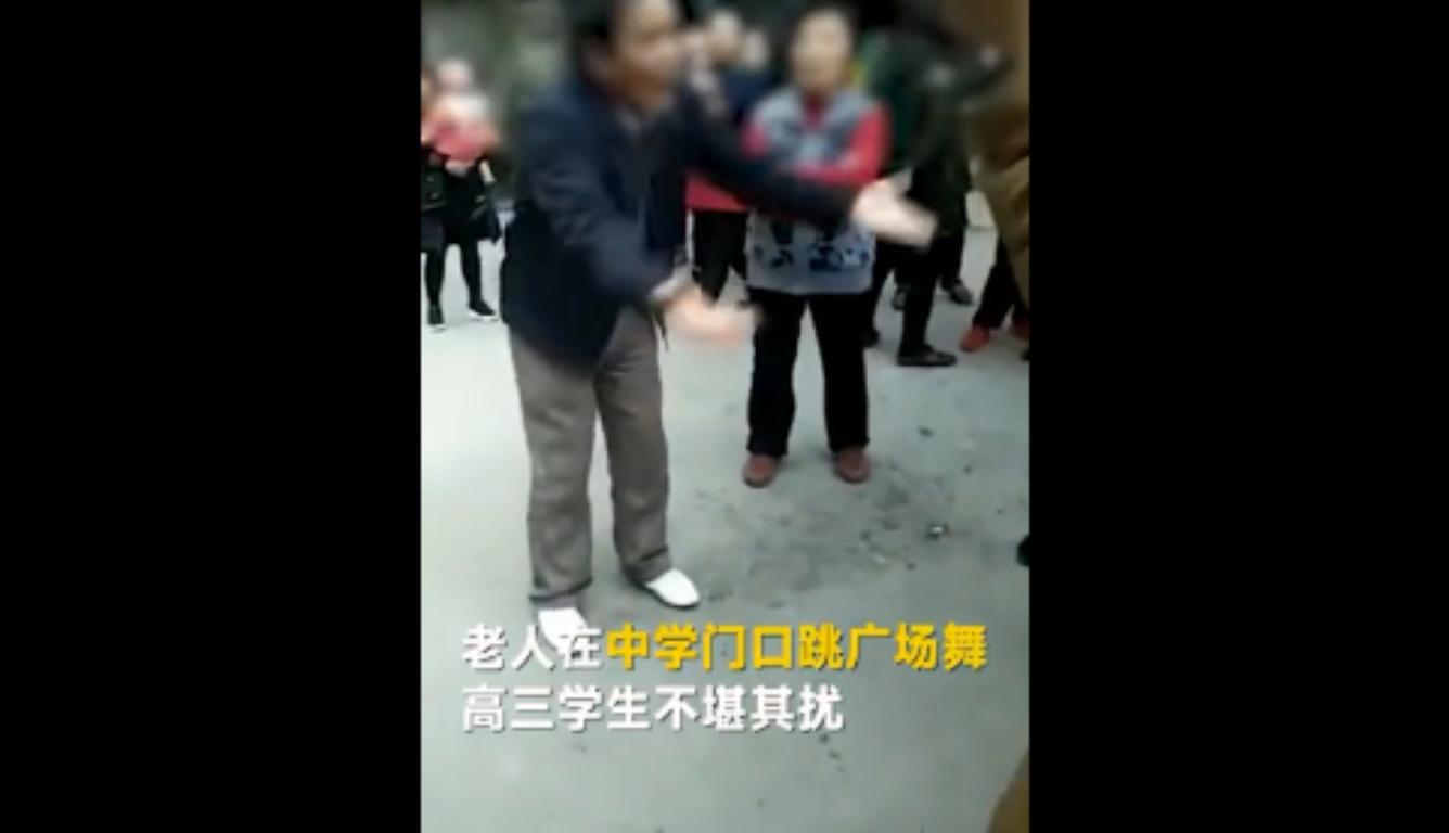 老人校门口跳广场舞 家长出面协商反被呛