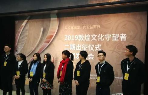 志愿者成员开启40天的敦煌文化守望之旅